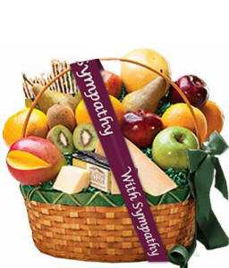 Connoisseur Sympathy Fruit Basket